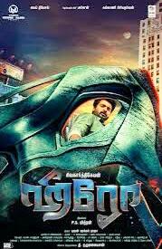 Hero (2019) is a tamil language Superhero film starring Sivakarthikeyan, Arjun Sarja and Kalyani Priyadarshan in the lead roles