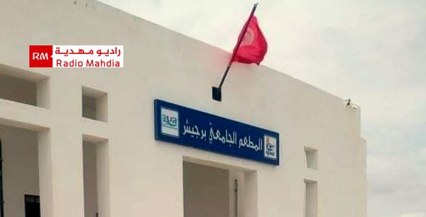اصابة رئيس الطبّاخين بفيروس كورونا : تعليق العمل بالمطعم الجامعي برجيش