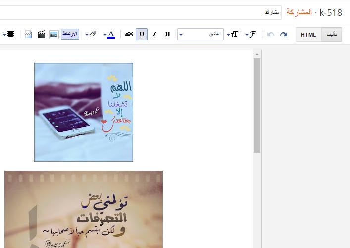 جميع أكواد html مع الشرح pdf