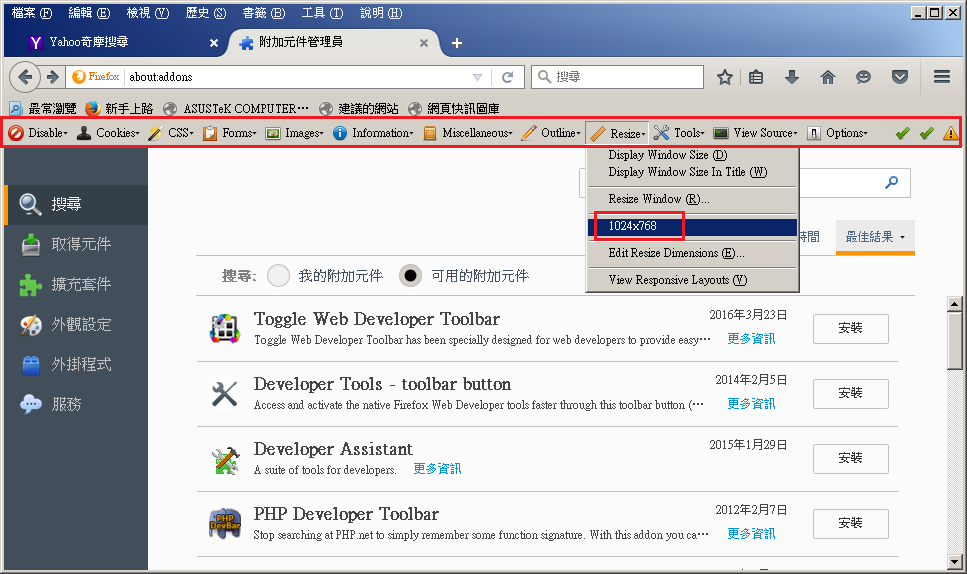 Firefox 47.0.1 Download