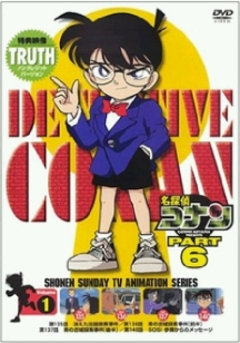 Detective Conan Season 6 Episode 135-162 Subtitle Indonesia