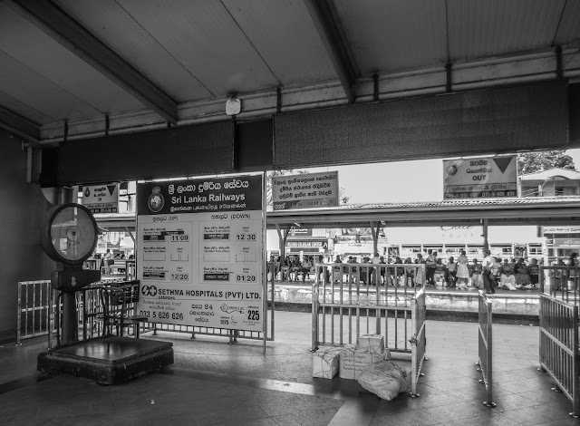 Gampaha Railway Station