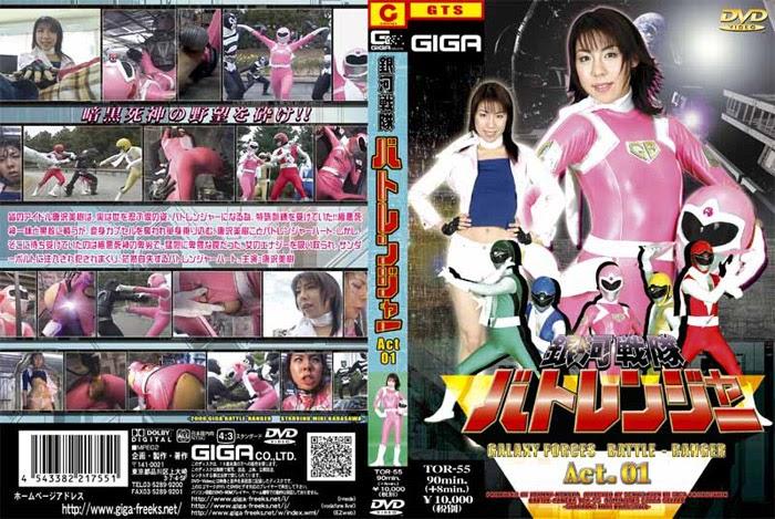 TOR-55 Bato Ranger ACT 01