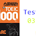 Listening Spartan New TOEIC Practice 1000 - Test 03
