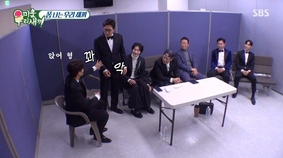 미우새팀이 시상식에서 탁재훈을 계속 호명한 이유 - 꾸르