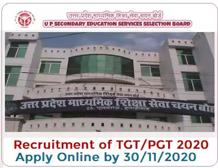 Teacher Vacancy Recruitment by UPSESSB UPMSSCB 2020