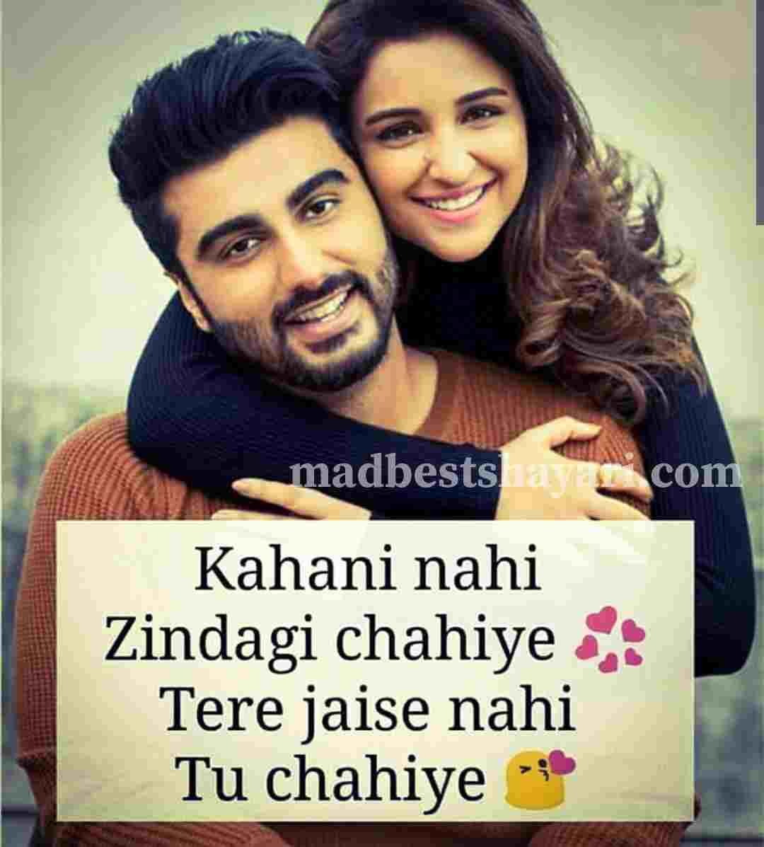 Beautiful Hindi Love Shayari Image for girlfriend