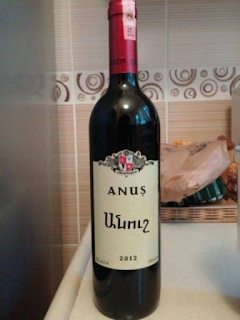 funny product name fail Anus Calatayud Old Vine Macabeo