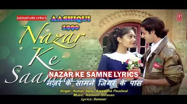 Nazar Ke Samne Lyrics - Aashiqui 1990