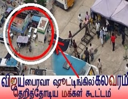 Bairava Shooting Spot Incident People are Confused