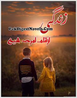 Zindgi (Afsana) By Amrah Sheikh Pdf Free Download