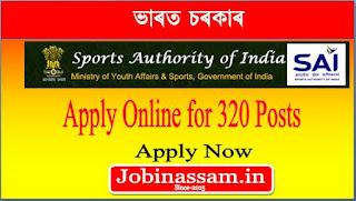 Sports Authority of India.