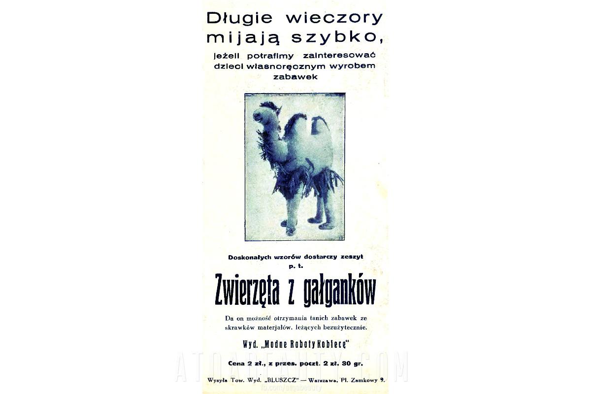 Reklama prasowa, 1930