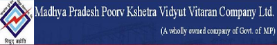 MPPKVVCL Recruitment 2013, ww.mppkvvcl.org, Online Application Form