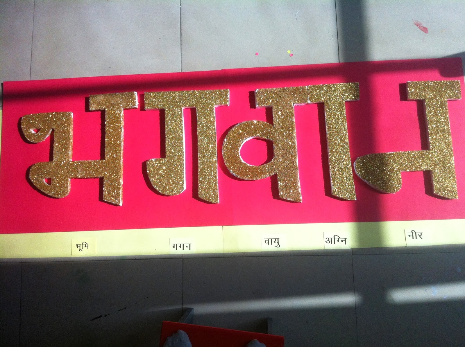 Learn These Bulletin Board Meaning In Hindi {Swypeout}