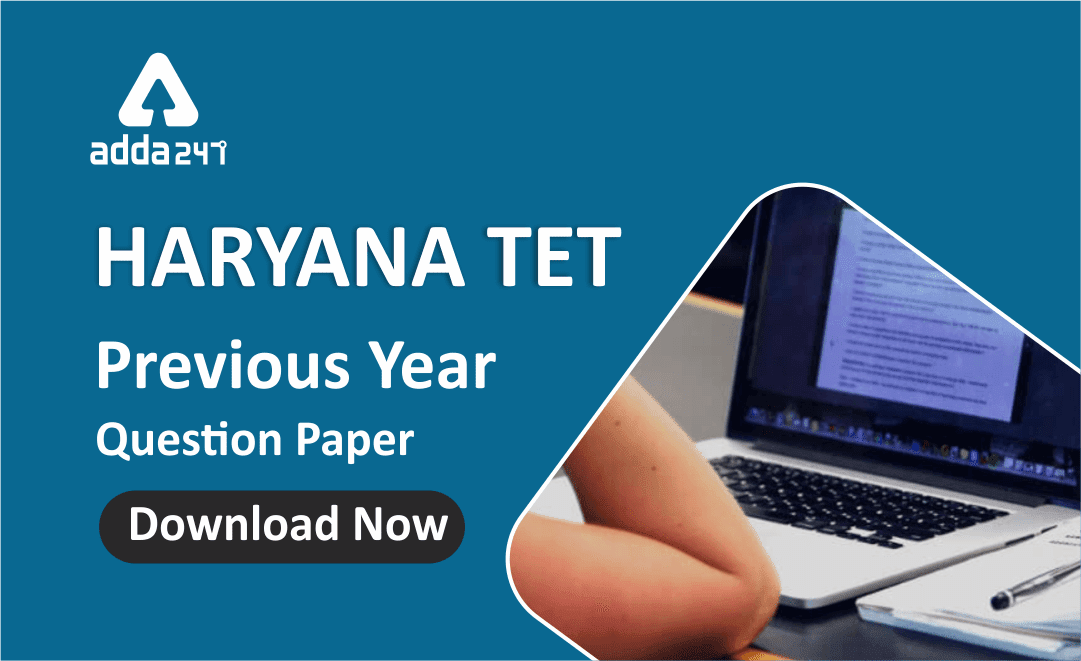 Haryana TET Previous Year Questions Paper
