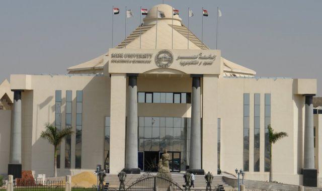 مصروفات جامعة مصر للعلوم والتكنولوجيا 2020-2021 MUST وطريقة التواصل والتقديم