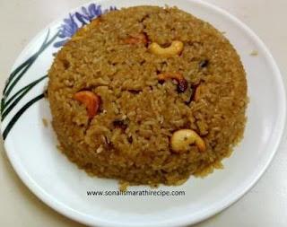 नारळी भात - Narali Bhat recipe in marathi