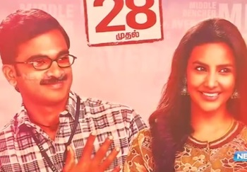 Kootathil Oruvan Movie Press Meet – Full Show | Ashok Selvan | Priya Anand