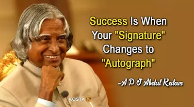 Autograph Quotes To Students
