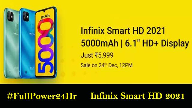 Infinix Smart HD 2021 Specs, Reviews, News, Launching Date