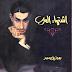 كتاب اشتهاء العرب pdf جوزيف مسعد