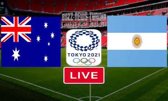 France vs Mexique En Direct Jo Tokyo 2021 Football