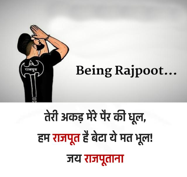 Status on Rajput in Hindi Attitude