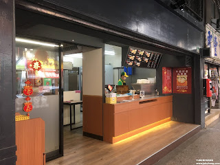 四海遊龍福德店
