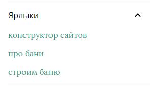 список категорий