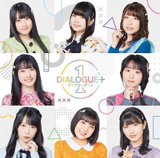 DIALOGUE+ – DIALOGUE+1 (1st Album)