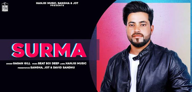 SURMA LYRICS – GAGAN GILL