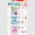 Mẫu website bán hàng Baby