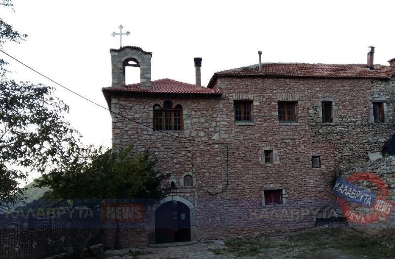 Εορτάζει το Ιστορικό Μοναστήρι των Αγίων Θεοδώρων Αροανίας