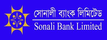 Sonali Bank Anwara Upazila Sadar Branch Code - Anowara Chittagong , Bangladesh