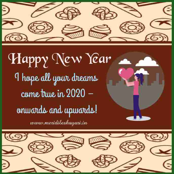 happy-new-year-greetings-wishes-quotes-message-and-sms