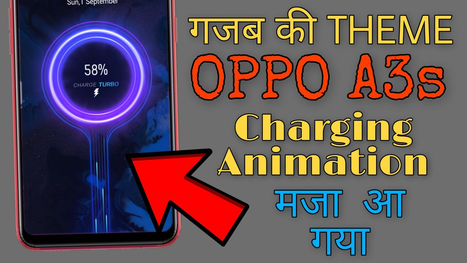 Best Theme Of 2019 With Charging Animation For All Oppo And