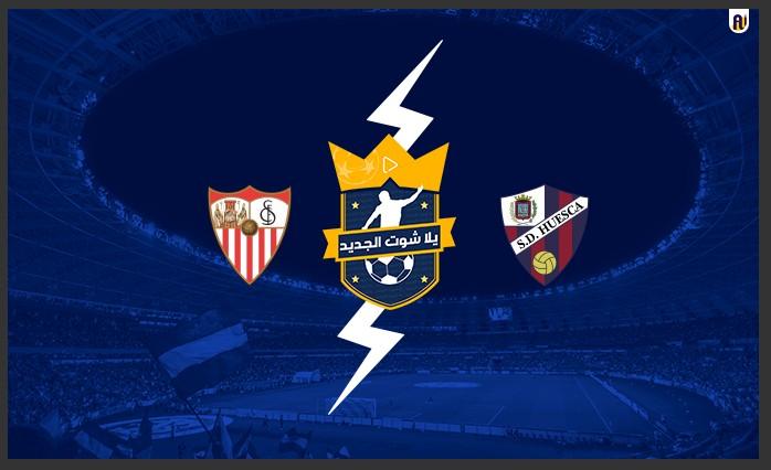 نتيجة مباراة اشبيلية وهويسكا اليوم 28 / نوفمبر / 2020 في الدوري الاسباني