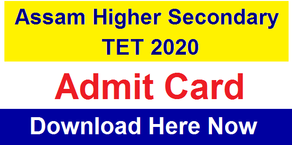 Assam Higher Secondary TET Admit Card 2020