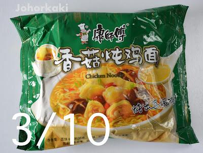 Kang Shi Fu Instant Noodles - Chicken Mushroom Flavour