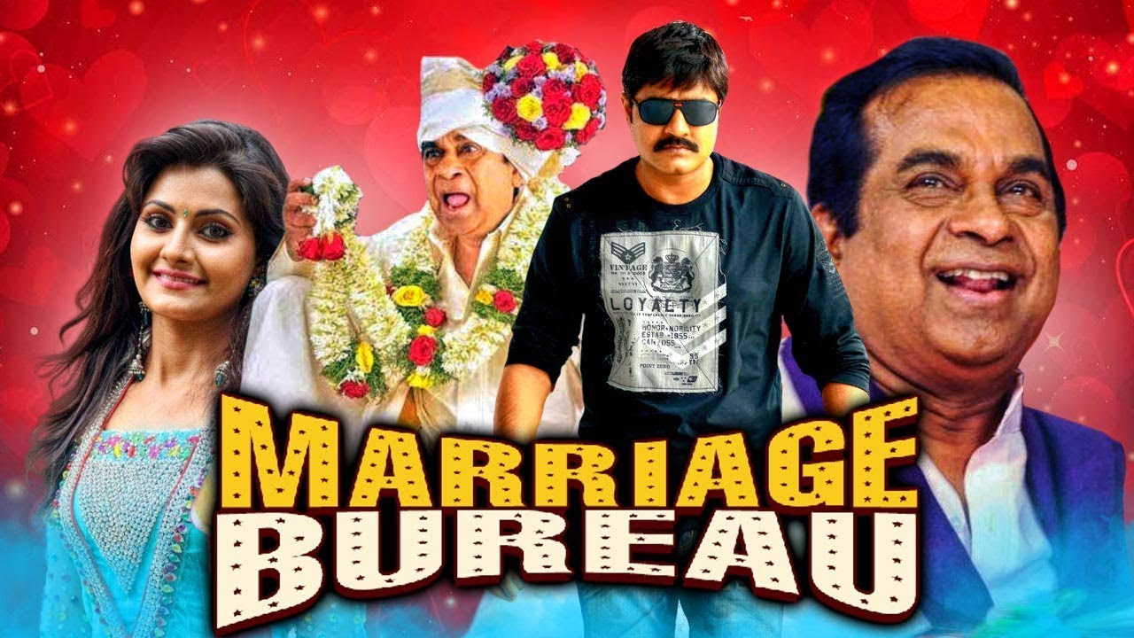 Malligadu Marriage Bureau 2014