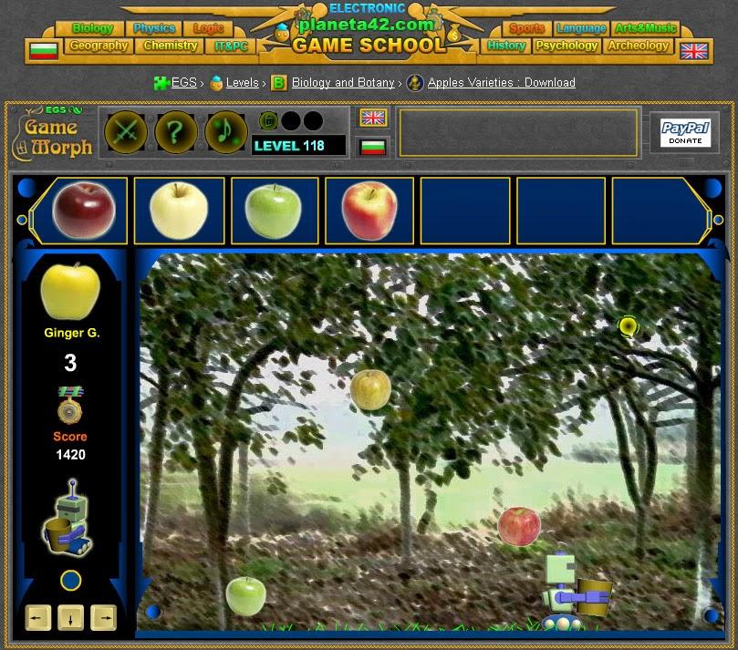 Apples Varieties Screenshot