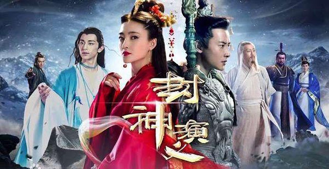 investiture of the gods cdrama