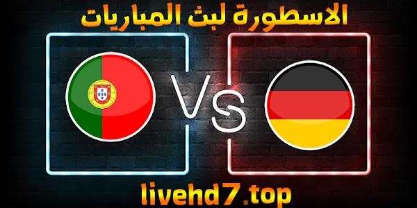 موعد وتفاصيل مباراة البرتغال وألمانيا اليوم 19-06-2021 في يورو 2020