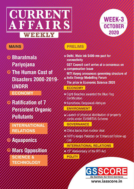 Current Affairs Weekly (October 2020) : For UPSC Exam  PDF Book