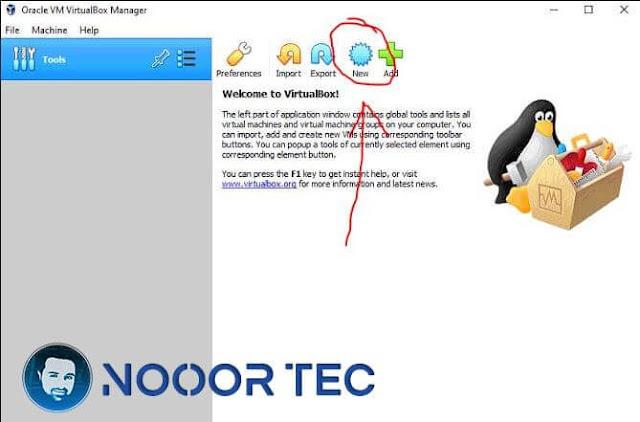 برنامج virtualbox لتنصيب ماك على ويندوز -الخطوة 1