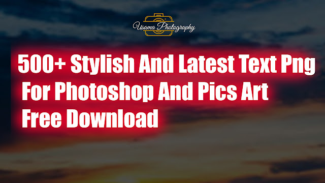 Download Premium Png Text Photography | Photography Text Png Download For Photoshop Png Text HD