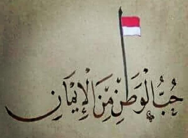 86 Kata Mutiara Arab Menakjubkan Bisa Jadi Pegangan Hidup