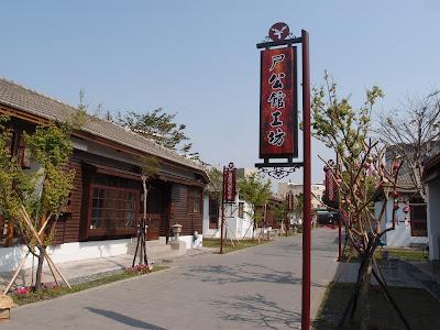 鹿港桂花巷艺术村