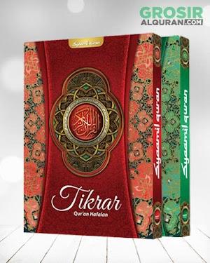 Al Quran Hafalan Tikrar A4 (Ukuran Besar)